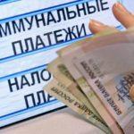 Оплата коммунальных платежей свидетельствует о фактическом принятии наследства