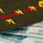 Изображение - Способы проверить накопления по военной ипотеке по регистрационному номеру voennaya_ipoteka_4_02064342-150x150