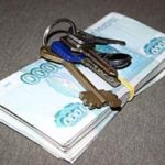 Платить ипотеку
