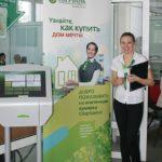Документы для оформления ипотеки под материнский капитал в Сбербанк
