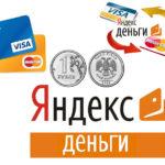 Оплата ипотеки через ЯндексДеньги