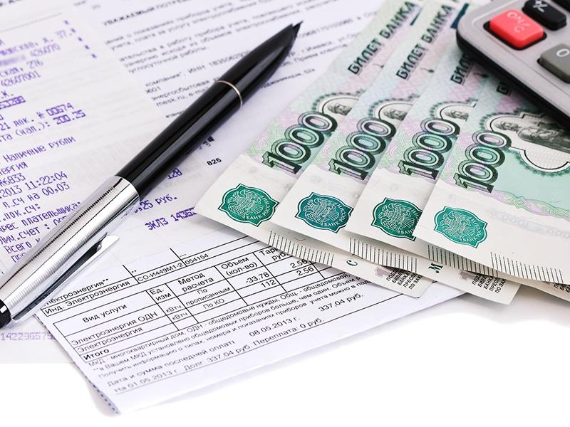 Документы на субсидию на оплату коммунальных услуг