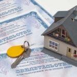 Изображение - Рекомендации по правильной продаже дома с земельным участком %D0%94%D0%BE%D0%BA%D1%83%D0%BC%D0%B5%D0%BD%D1%82%D1%8B-13-150x150