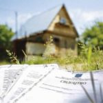 Изображение - Оформление собственности на земельный участок в снт все этапы %D0%94%D0%BE%D0%BA%D1%83%D0%BC%D0%B5%D0%BD%D1%82%D1%8B-19-150x150