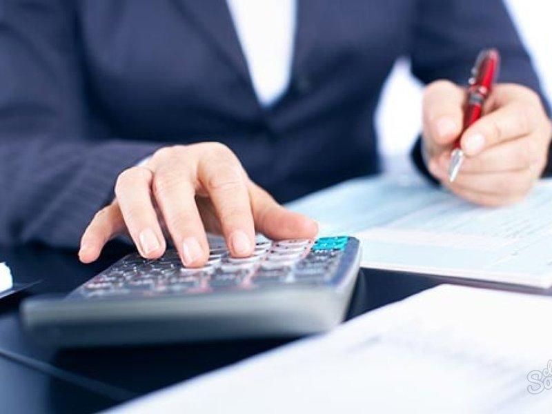 Как правильно оформить приказ о снятии доплаты за интенсивность
