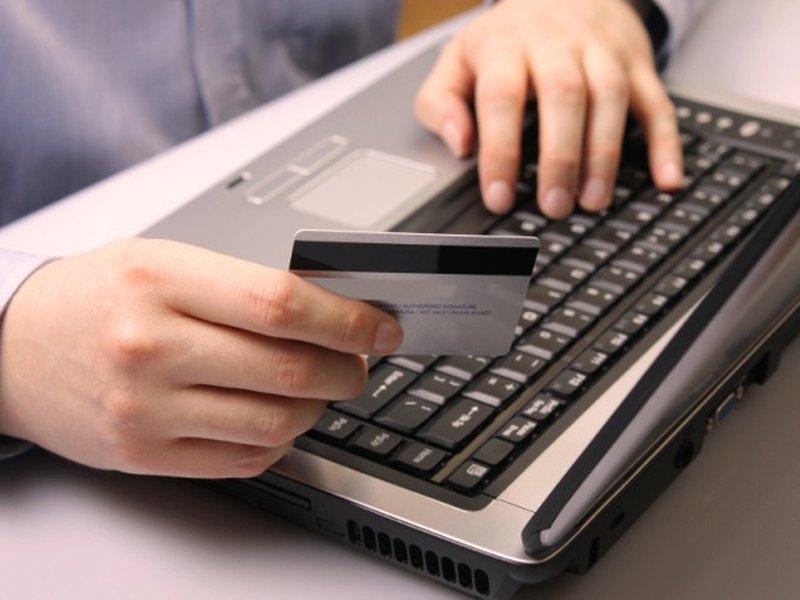 Как оплатить коммунальные платежи через интернет