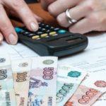 Налог и государственная пошлина