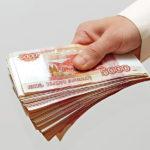 Изображение - Советы по передаче денег при покупке квартиры за наличные %D0%9F%D0%B5%D1%80%D0%B5%D0%B4%D0%B0%D1%87%D0%B0-150x150