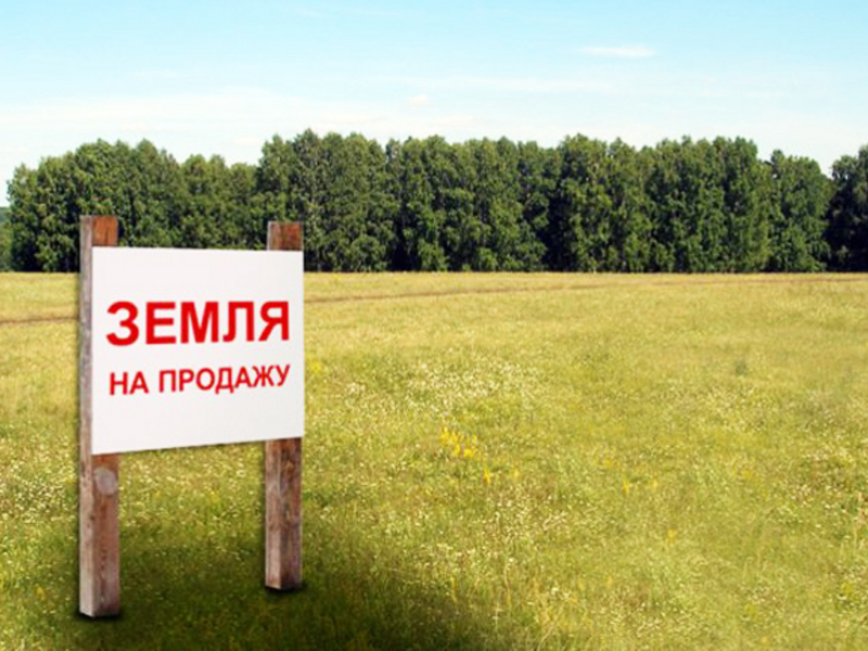 Продать земельный участок без межевания