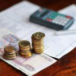 Субсидии и льготы