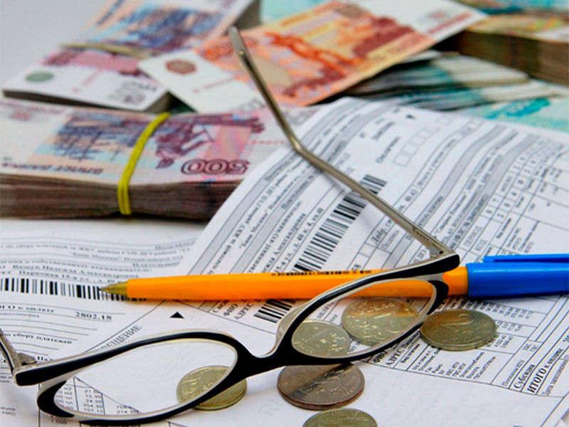 Субсидии пенсионерам на оплату ЖКХ