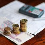 Субсидия и законодательство