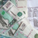 Субсидия на коммунальные платежи