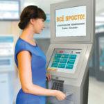 Оплата коммунальных через терминал