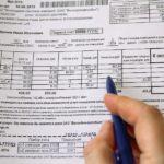 Изображение - Правила расчета пени за квартплату и наглядные примеры %D0%A3%D1%81%D0%BB%D1%83%D0%B3%D0%B8-150x150