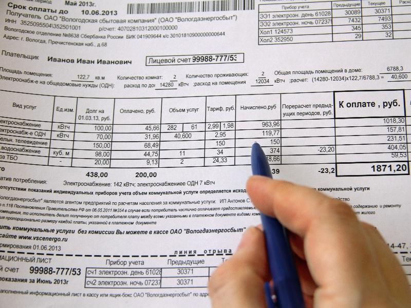 билеты плата за жилое помещение тарифы комфортно эффективно передвигаться