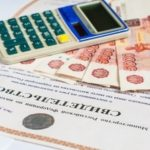 Государственная пошлина и другие нюансы