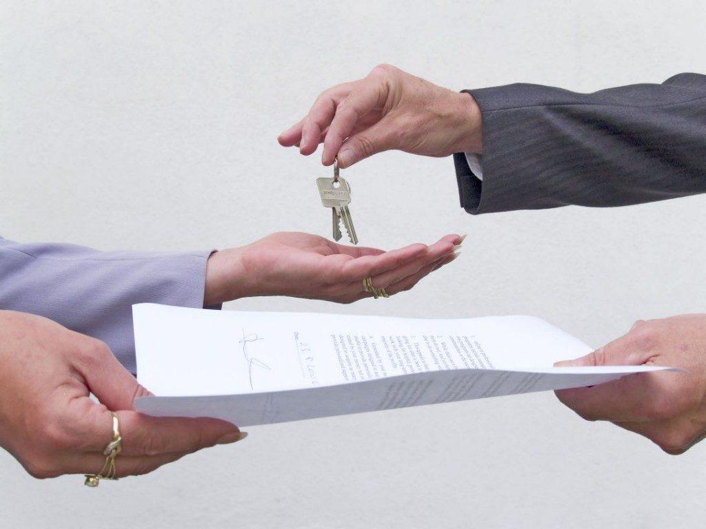 Документы для регистрации договора аренды нежилого помещения (2017 год)