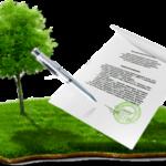 Документы для покупки земли