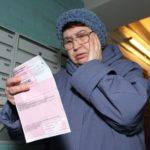 Изображение - Порядок получения пенсионерами субсидий по оплате жкх %D1%82%D0%B0%D1%80%D0%B8%D1%84%D1%8B-%D0%B6%D0%BA%D1%85-rrnews.ru_-150x150