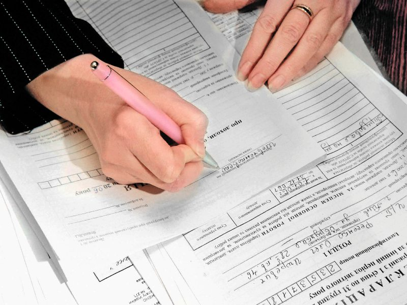 Декларация по налогу на имущество