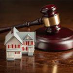 Удостоверение прав на имущество через суд