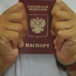 Приватизировать собственность могут граждане РФ