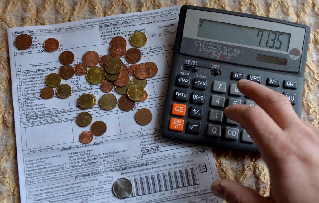Можно ли не платить пени по коммунальным платежам