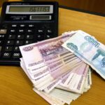 Изображение - Алгоритм оформления налогового вычета при покупке квартиры через госуслуги 1470480776_rostov.press_-150x150