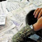 Документы на субсидию