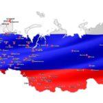 Жилье должно находиться на территории России
