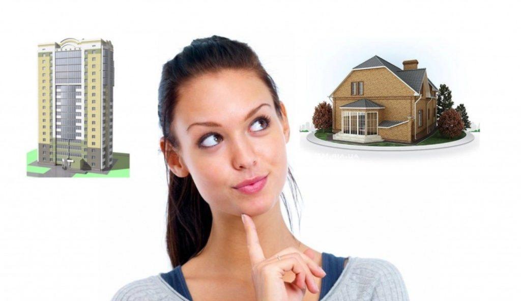 Изображение - Нюансы выбора квартиры для покупки на что нужно обратить внимание 20170130_154401_221c94