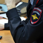 Доступ к информации имеют правоохранительные органы