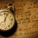 Время действия соглашения
