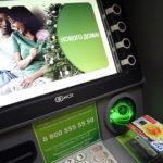Оплата ЖКХ через банкомат
