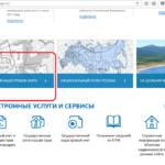 Сайт публичной кадастровой карты
