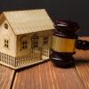 Процедура оспаривания кадастровой стоимости объекта недвижимости