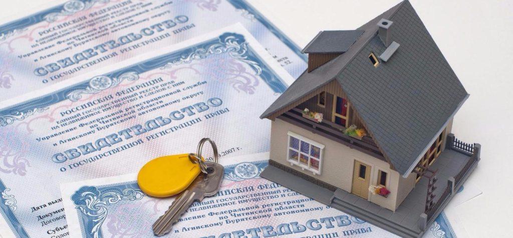 Срок регистрации договора купли-продажи недвижимости в Росреестр