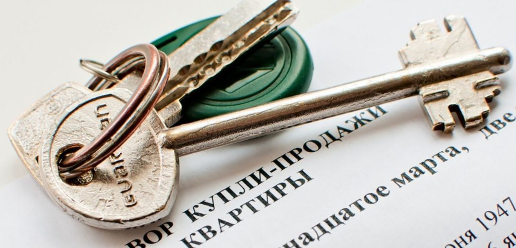 Как восстановить договор купли-продажи квартиры