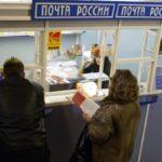 Узнать задолженность через почту
