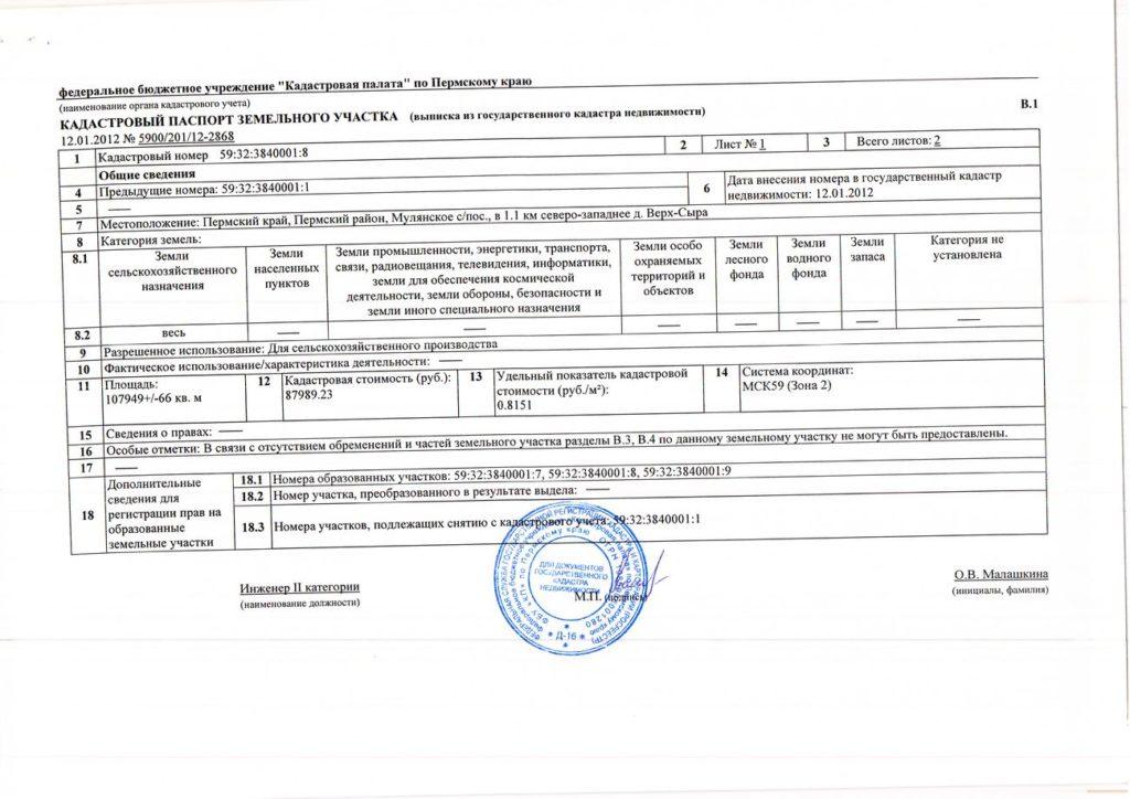 Работник написал заявление о прекращении использования его персональных данных