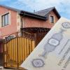 Покупка дома на материнский капитал: документы, необходимые для сделки