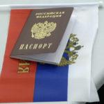 Субсидию могут получить граждани проживающие на территории России