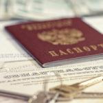 Пакет документов для продажи недвижимости