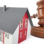 Обращение в суд, если ПФР нарушает права