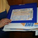 Подача документов для регистрации при покупке недвижимости по почте