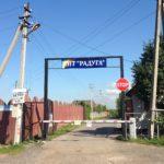 Покупка земельного участка в СНТ