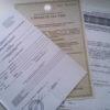 Основне отличия между кадастровым и технический паспортом