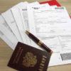 Документы, необходимые для налогового вычета при покупке квартиры