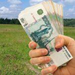 Выкуп земли после аренды